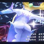 Final Fantasy VIII Modded